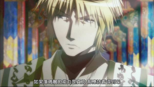 [JyFanSub][Saiyuki Reload Blast][10][BIG5][720p][(013163)2017-12-17-13-21-46].JPG
