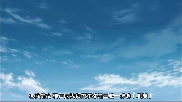 [JyFanSub][Saiyuki Reload Blast][11][BIG5][720p][(007761)2017-12-17-13-39-26].JPG