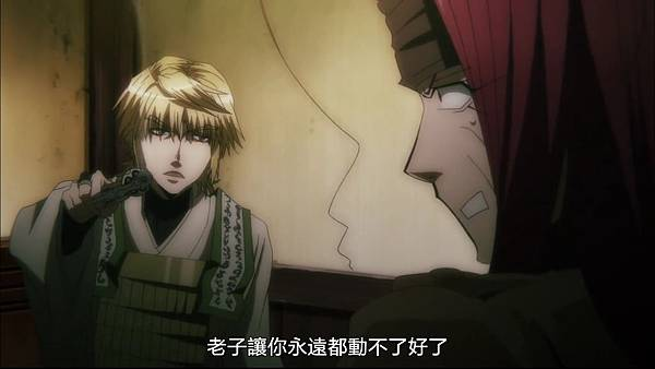 [JyFanSub][Saiyuki Reload Blast][12][BIG5][1080p][(016404)2017-12-17-14-05-42].JPG
