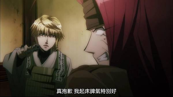 [JyFanSub][Saiyuki Reload Blast][12][BIG5][1080p][(016514)2017-12-17-14-05-56].JPG