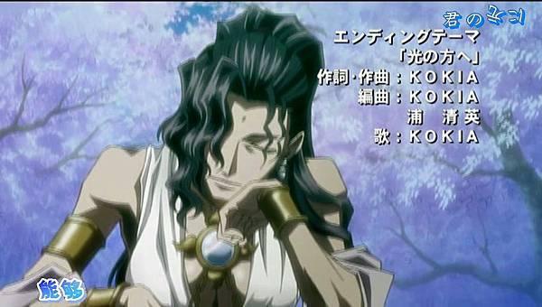 [Kamigami] Saiyuki Gaiden 01 [848x480 DVD x264 AAC Sub(GB,BIG5,JP)][(051135)2017-12-17-14-57-28].JPG