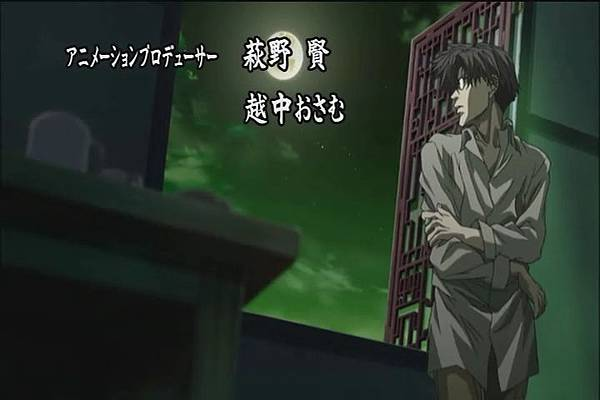 [Saiyuki Reload-Burial-最游记-埋葬篇][OVA][01][三藏之章][(004192)2017-12-17-16-15-21].JPG