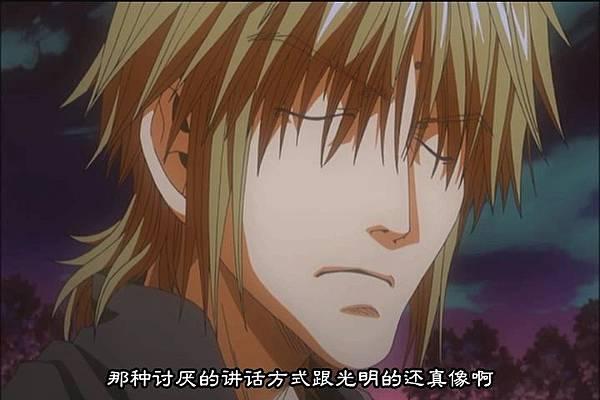 [Saiyuki Reload-Burial-最游记-埋葬篇][OVA][01][三藏之章][(049016)2017-12-17-16-49-11].JPG