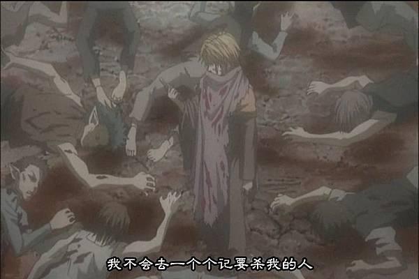 [Saiyuki Reload-Burial-最游记-埋葬篇][OVA][01][三藏之章][(042588)2017-12-17-16-42-52].JPG