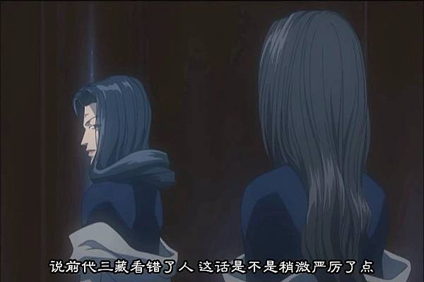 [Saiyuki Reload-Burial-最游记-埋葬篇][OVA][01][三藏之章][(044306)2017-12-17-16-44-36].JPG