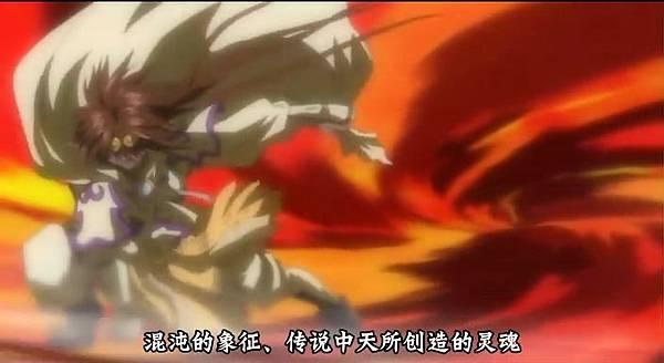 [Saiyuki Reload-Burial-最游记-埋葬篇][OVA][02][孙悟空之章][(024701)2017-12-17-17-12-52].JPG