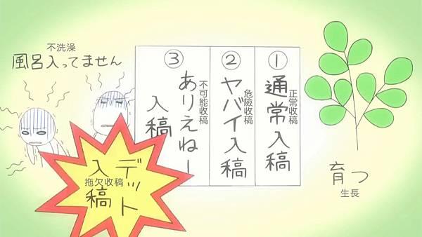[Dymy%26;First Love][Sekai-ichi Hatsukoi][01][BIG5][1024X576][(024545)2017-12-31-11-16-33].JPG