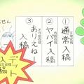 [Dymy&First Love][Sekai-ichi Hatsukoi][01][BIG5][1024X576][(024545)2017-12-31-11-16-33].JPG