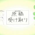 [Dymy&First Love][Sekai-ichi Hatsukoi][01][BIG5][1024X576][(024513)2017-12-31-11-16-32].JPG