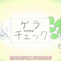 [Dymy&First Love][Sekai-ichi Hatsukoi][01][BIG5][1024X576][(024577)2017-12-31-11-16-35].JPG