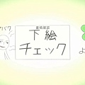[Dymy&First Love][Sekai-ichi Hatsukoi][01][BIG5][1024X576][(024474)2017-12-31-11-16-29].JPG