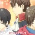[Dymy&First Love][Sekai-ichi Hatsukoi][01][BIG5][1024X576][(024709)2017-12-31-11-16-45].JPG