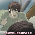 [Dymy&First Love][Sekai-ichi Hatsukoi][10][BIG5][1024X576][(027534)2017-12-31-15-00-17].JPG