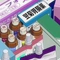 [DA][Sekai-ichi Hatsukoi 2nd][02][RMVB][BIG5][(030055)2017-12-31-17-10-05].JPG