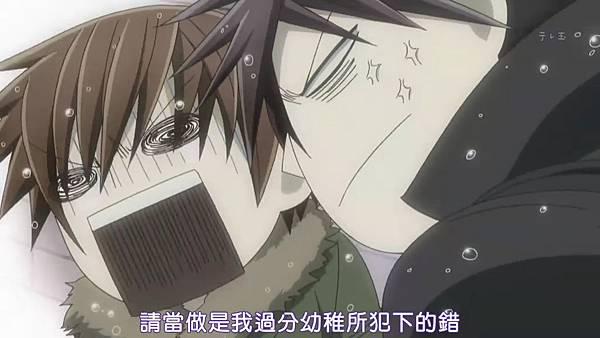 [DA][Sekai-ichi Hatsukoi 2nd][11][RMVB][BIG5][(015331)2017-12-31-21-39-33].JPG