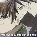 [DA][Sekai-ichi Hatsukoi 2nd][11][RMVB][BIG5][(015234)2017-12-31-21-39-27].JPG