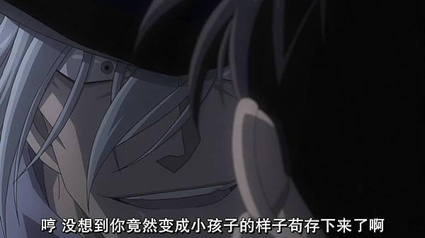 名偵探柯南劇場版第13彈 漆黑的追蹤者(ching_mac僅分享於伊莉論壇)[(002018)2018-02-04-11-56-22].JPG