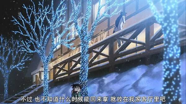 名偵探柯南劇場版第15彈 沉默的15分鐘(ching_mac僅分享於伊莉論壇)[(040934)2018-02-09-20-42-11].JPG