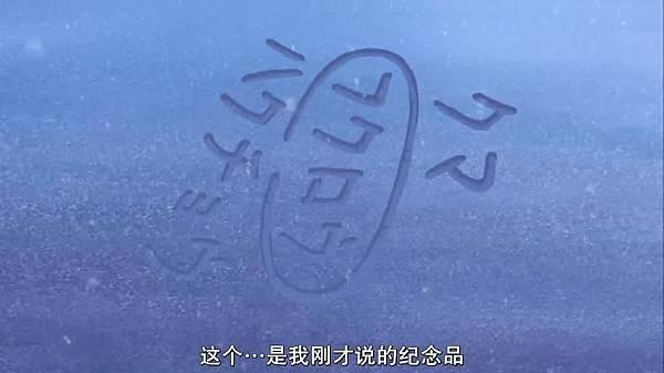 名偵探柯南劇場版第15彈 沉默的15分鐘(ching_mac僅分享於伊莉論壇)[(042005)2018-02-09-20-42-56].JPG
