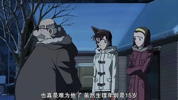 名偵探柯南劇場版第15彈 沉默的15分鐘(ching_mac僅分享於伊莉論壇)[(091801)2018-02-09-21-20-26].JPG