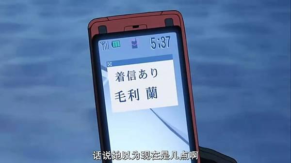 名偵探柯南劇場版第15彈 沉默的15分鐘(ching_mac僅分享於伊莉論壇)[(090342)2018-02-09-21-19-09].JPG
