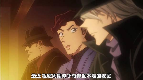 名偵探柯南20周年紀念2小時特別篇 真·第一話「Episode'ONE' 變小的名偵探」[(012783)2018-02-24-22-18-55].JPG