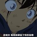 名偵探柯南20周年紀念2小時特別篇 真·第一話「Episode'ONE' 變小的名偵探」[(094118)2018-02-24-23-36-55].JPG