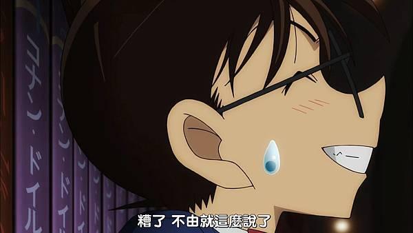 名偵探柯南20周年紀念2小時特別篇 真·第一話「Episode'ONE' 變小的名偵探」[(113679)2018-02-24-23-49-57].JPG
