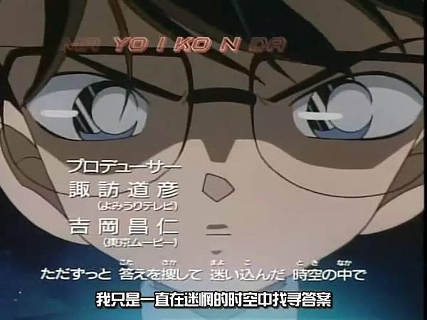 名偵探柯南-176 與黑暗組織的再會(灰原篇)[(002324)2018-02-14-17-17-19].JPG