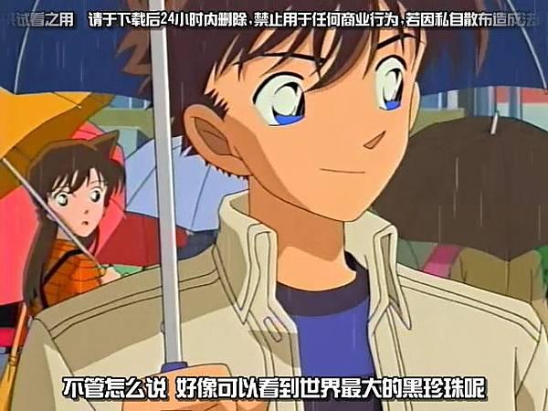 名偵探柯南-219 工藤新一vs怪盜基德[(002915)2018-02-15-11-03-31].JPG