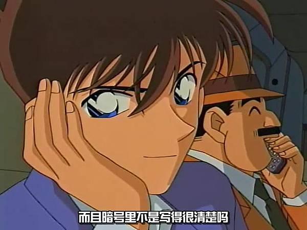 名偵探柯南-219 工藤新一vs怪盜基德[(044998)2018-02-15-11-27-52].JPG