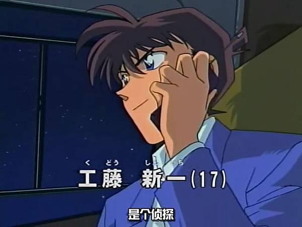名偵探柯南-219 工藤新一vs怪盜基德[(028475)2018-02-15-11-19-07].JPG
