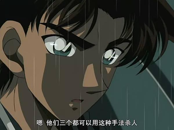 名偵探柯南-263 大阪雙謎 浪花劍士和太閣之城[(101825)2018-02-16-10-47-36].JPG