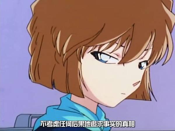 名偵探柯南-270 犯罪的紀念品(後篇)[(007546)2018-02-16-12-17-37].JPG