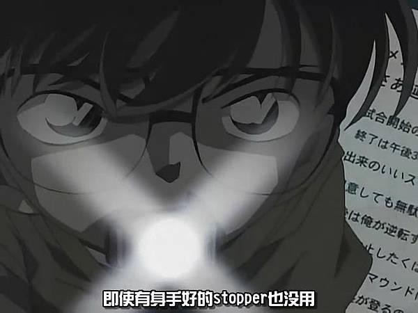 名偵探柯南-304 震動的警視廳 1200萬人的人質[(126158)2018-02-16-21-01-09].JPG