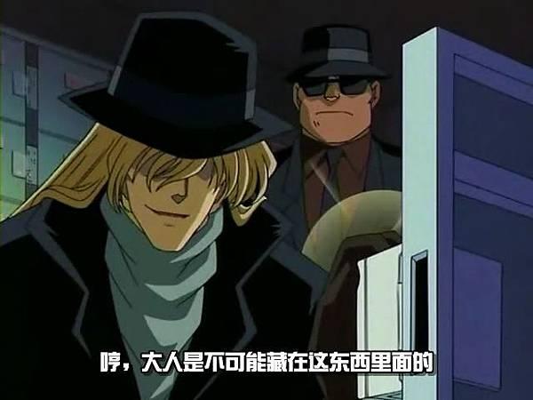 名偵探柯南-311 與黑暗組織的接觸(決死篇)[(026151)2018-02-16-23-33-01].JPG