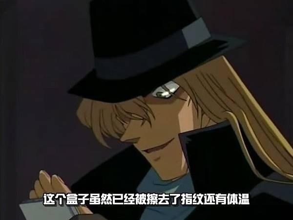 名偵探柯南-311 與黑暗組織的接觸(決死篇)[(023220)2018-02-16-23-30-30].JPG