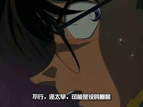 名偵探柯南-311 與黑暗組織的接觸(決死篇)[(027266)2018-02-16-23-33-52].JPG