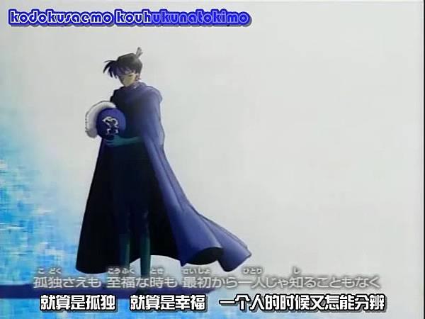 名偵探柯南-330 金錢買不到的友情(後篇)[(031208)2018-02-17-09-38-14].JPG