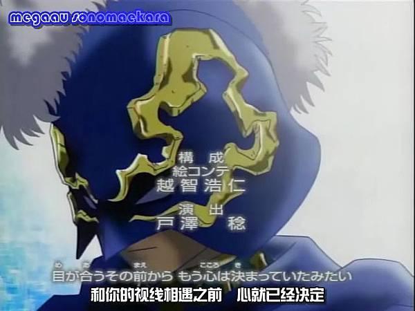 名偵探柯南-330 金錢買不到的友情(後篇)[(030629)2018-02-17-09-37-50].JPG