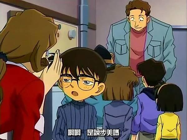 名偵探柯南-335 東都顯影所的秘密(前篇)[(022512)2018-02-17-11-09-38].JPG