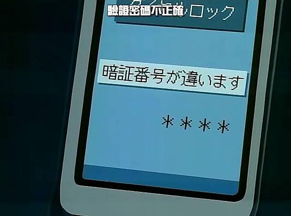 名偵探柯南-400 心存疑惑的小蘭[(009626)2018-02-18-17-26-19].JPG