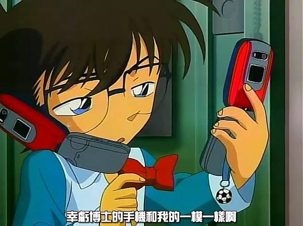 名偵探柯南-400 心存疑惑的小蘭[(028711)2018-02-18-17-39-56].JPG