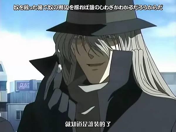 名偵探柯南-425 黑色的衝擊! 組織伸來魔手的瞬間[(150039)2018-02-18-23-11-27].JPG