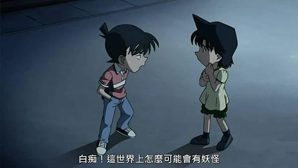 名偵探柯南-472 工藤新一少年時的冒險(前篇)[(008127)2018-02-19-14-10-45].JPG