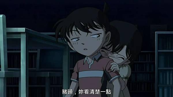 名偵探柯南-472 工藤新一少年時的冒險(前篇)[(010728)2018-02-19-14-13-17].JPG