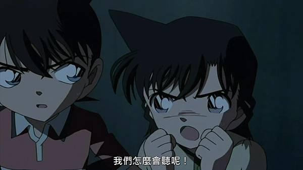 名偵探柯南-472 工藤新一少年時的冒險(前篇)[(013289)2018-02-19-14-15-45].JPG