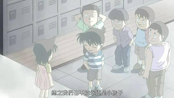 名偵探柯南-473 工藤新一少年時的冒險(後篇)[(010927)2018-02-19-14-31-03].JPG