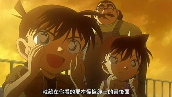 名偵探柯南-473 工藤新一少年時的冒險(後篇)[(021771)2018-02-19-14-39-29].JPG
