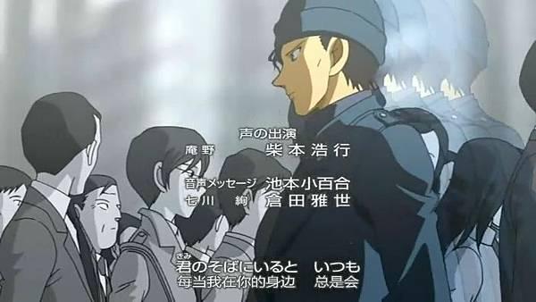 名偵探柯南-491 紅與黑的碰撞 開端[(033118)2018-02-19-17-32-52].JPG